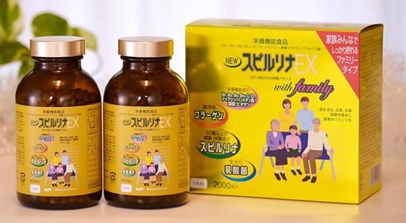 Tảo vàng cao cấp Spirulina Ex 2000 viên - Hàng Nhật Nội Địa